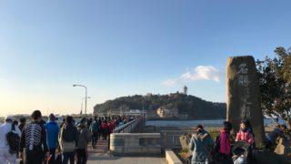湘南:湘南藤沢市民マラソン2017