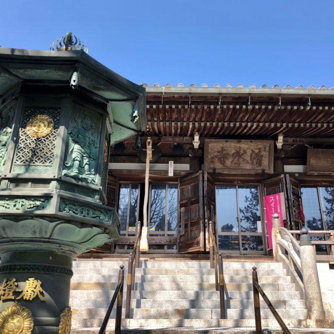 DAY11 兵庫県三田市周辺で西国巡礼