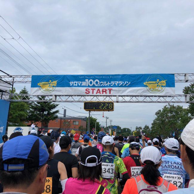 【完走】サロマ湖100kmウルトラマラソン