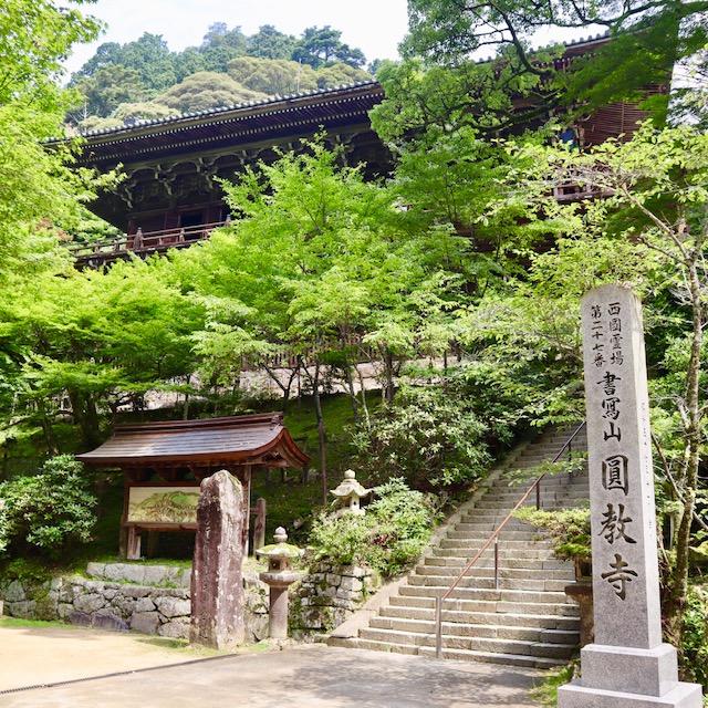 DAY20-1 西国札所の西側へ(圓教寺編)