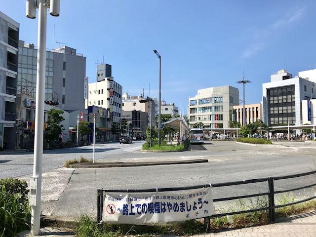 ロードバイクで三浦半島ツーリング