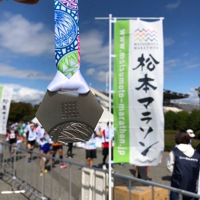 第3回松本マラソン 低評価の不思議。