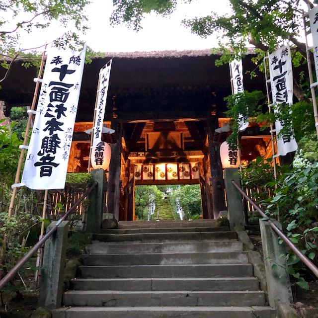鎌倉最古のお寺「杉本寺」から光明皇后を知る