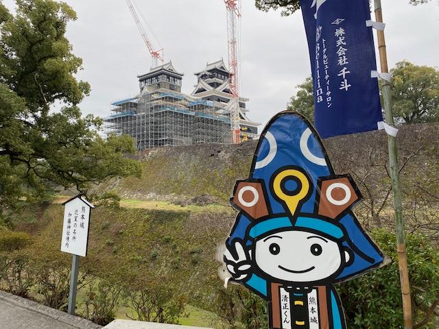 熊本城 築城の名手が築いた日本三名城