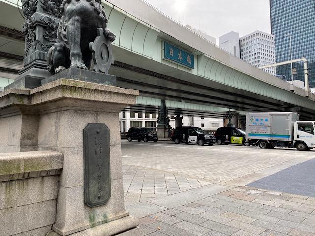 江戸検定巡り|日本橋にて(其之壱)