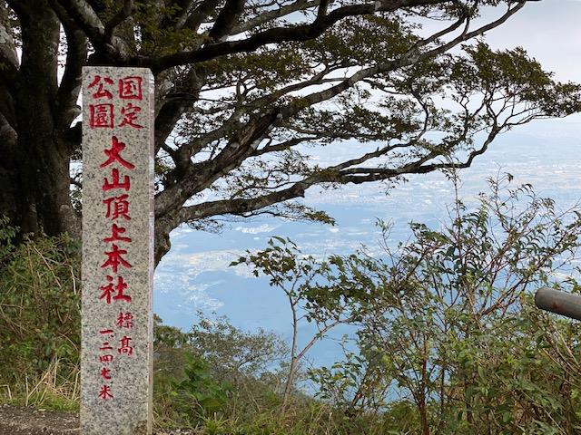 大山登山 日本遺産の大山詣りを堪能する
