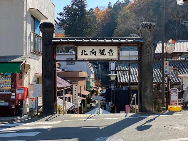 北向観音|日本百観音巡礼における最後の地