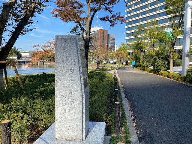 皇居ラン|江戸城の内堀沿いの門を覚えていく